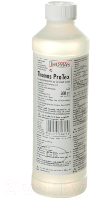 Пылесос Thomas SUPER 30 S aquafilter