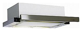Вытяжка телескопическая Davoline Slider 50 White - общий вид