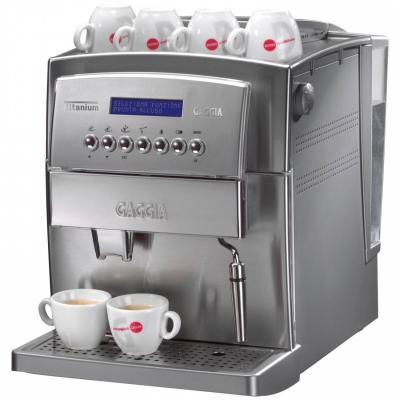 Кофемашина Gaggia Titanium - общий вид