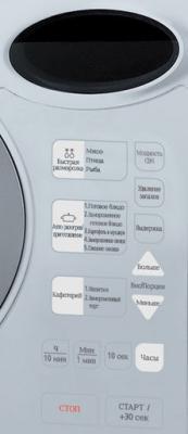 Микроволновая печь Samsung M183GNR/BWT - панель управления
