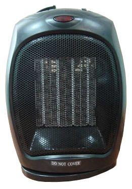 Термовентилятор Lumitex HPV-26 - общий вид
