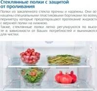 Холодильник с морозильником Beko CS338020S