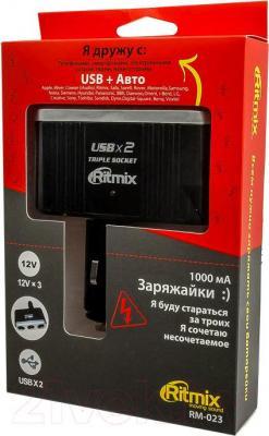 Разветвитель в прикуриватель Ritmix RM-023 - упаковка