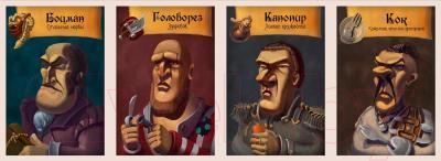 Настольная игра Dream Makers Сундук мертвеца - карточки персонажей