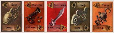 Настольная игра Dream Makers Сундук мертвеца - карточки действий
