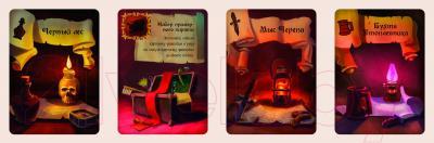 Настольная игра Dream Makers Сундук мертвеца - карточки сокровищ