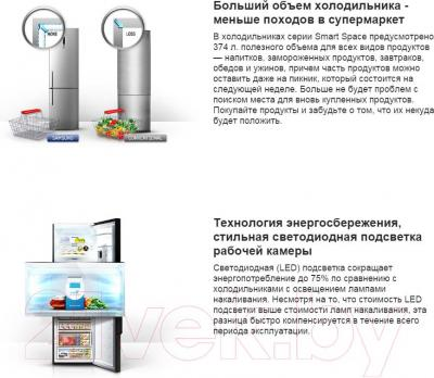Холодильник с морозильником Samsung RL59GYBSW/BWT