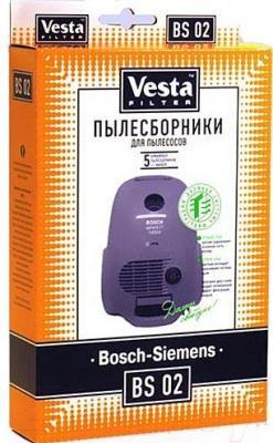 Комплект пылесборников для пылесоса Vesta BS 02 - общий вид