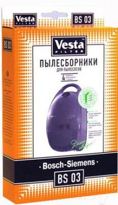 Комплект пылесборников для пылесоса Vesta BS 03 - общий вид