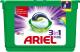 Гель для стирки Ariel Color (Автомат, 15х27г) -