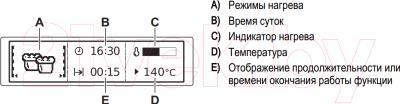 Электрический духовой шкаф Electrolux EOC95851BX