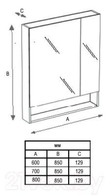 Шкаф с зеркалом для ванной Roca The Gap 70 ZRU9000085 (белое) - технический чертеж