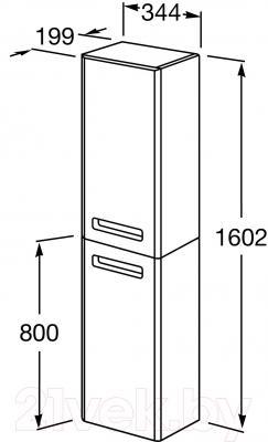 Шкаф-пенал для ванной Roca The Gap ZRU9000082 (фиолетовый) - технический чертеж