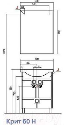 Тумба под умывальник Акватон Крит 60 Н (1A151501KT500)