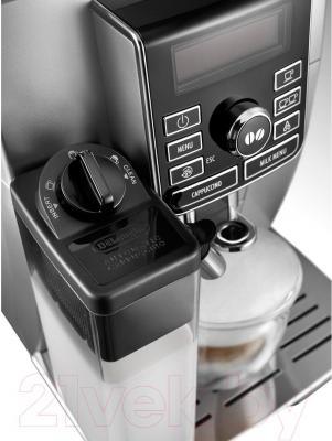 Кофемашина DeLonghi ECAM 25.462.S - вид сверху