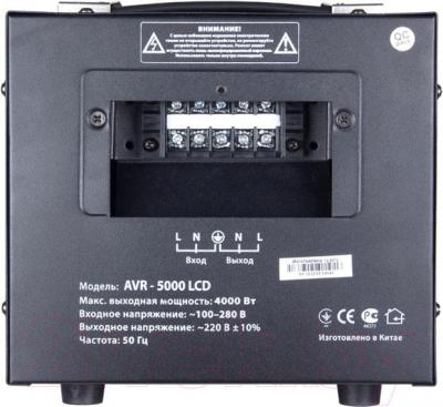 Стабилизатор напряжения Sven AVR-5000 LCD - вид сзади