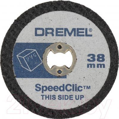 Набор оснастки Dremel 2.615.S47.6JB - общий вид