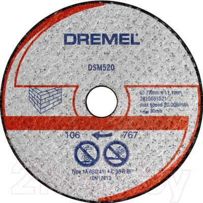 Набор оснастки Dremel 2.615.S52.0JA - общий вид