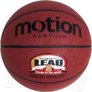 Баскетбольный мяч Motion Partner MP826С - общий вид