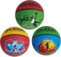 Баскетбольный мяч Motion Partner MP803 -