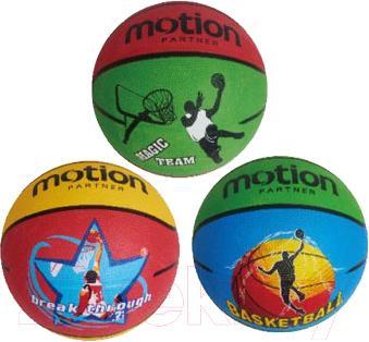 Баскетбольный мяч Motion Partner MP803 - общий вид (цвет уточняйте при заказе)