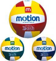 Мяч волейбольный Motion Partner MP505 -