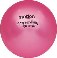 Мяч волейбольный Motion Partner MP500 -