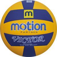Мяч волейбольный Motion Partner MP509 -
