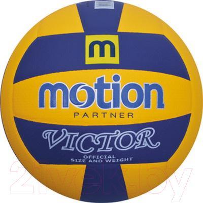 Мяч волейбольный Motion Partner MP509 - общий вид