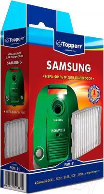 HEPA-фильтр для пылесоса Topperr 1138 FSM 41 - общий вид