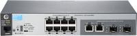 Коммутатор HP 2530-8G (J9777A) -