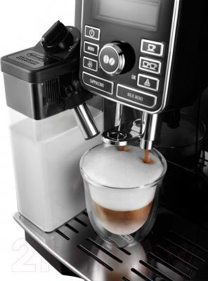 Кофемашина DeLonghi ECAM 25.462.B - общий вид