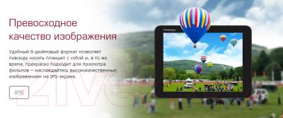 Планшет Prestigio MultiPad Ranger 8.0 8GB 4G (PMT5287_4G_C_WH)