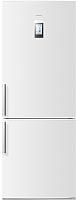 Холодильник с морозильником ATLANT ХМ 4521-000 ND -