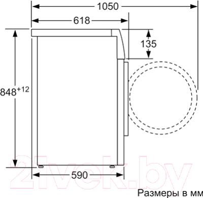 Стиральная машина Bosch WAT28440OE