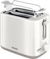 Тостер Philips HD2596/00 -