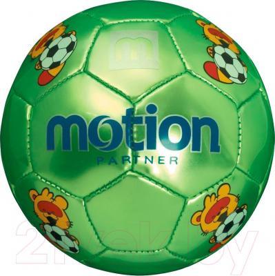 Футбольный мяч Motion Partner MP512 (металлик) - общий вид (цвет товара уточняйте при заказе)