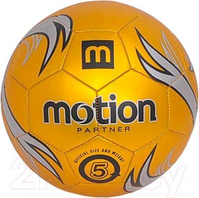Футбольный мяч Motion Partner MP519 - общий вид (цвет товара уточняйте при заказе)