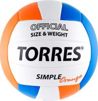 Мяч волейбольный Torres Simple Orange V30125 (White-Light Blue-Orange) -