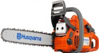 Бензопила цепная Husqvarna 445 (967164-35) -