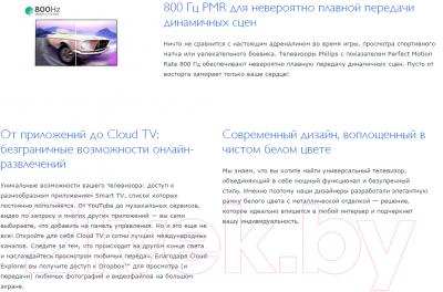Телевизор Philips 48PFS8209/60