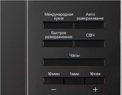 Микроволновая печь LG MS-2353HAR - панель управления