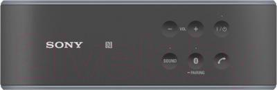 Портативная колонка Sony SRS-X2B - вид сверху