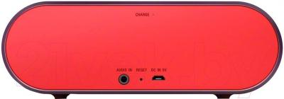 Портативная колонка Sony SRS-X2R