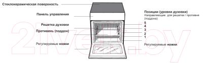 Кухонная плита Hotpoint H6VMH60A (A) UA