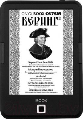 Электронная книга Onyx BOOX C67SM Bering 2 (Black) - общий вид