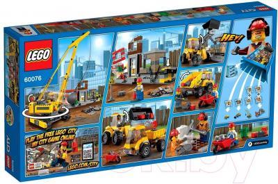 Конструктор Lego City Снос старого здания (60076) - упаковка