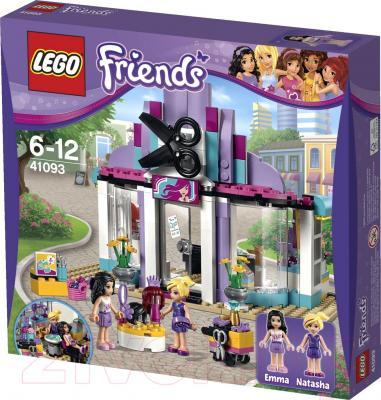 Конструктор Lego Friends Парикмахерская (41093) - упаковка