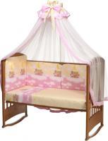 Комплект в кроватку Perina Аманда А3-02.3 (Ночка розовый) -