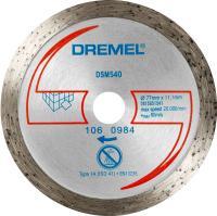 Алмазный диск Dremel 2.615.S54.0JA -